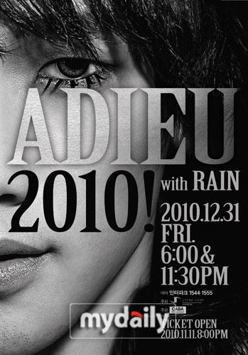 Rain个唱海报