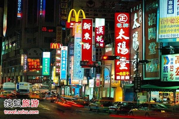 香港的血拼新地标