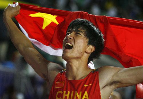 01 刘翔 田径 中国 雅典奥运会男子110米栏冠军、前世界纪录保持者