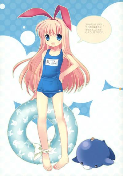 日本动漫中可爱的兔耳畸形美图女郎滚动频道集锦脚女生图片