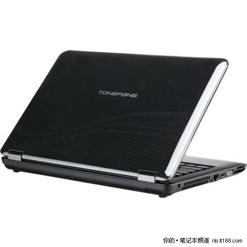 超值商务本 同方锋锐K46A京东售3599元