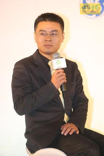 搜狐公司时尚文化中心总监 方军