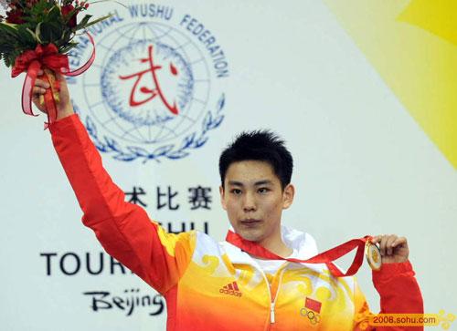 北京奥运武术表演金牌