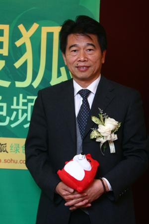 北京市环保局副局长杜少中先生