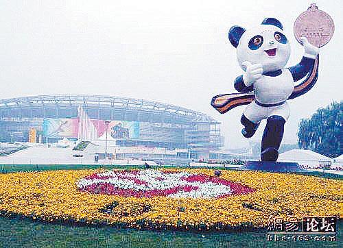第11届北京亚运会_1990年北京亚运会主体育场.cfp供图