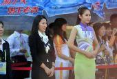图文:10米气步枪中国男团夺冠 杨扬成颁奖嘉宾