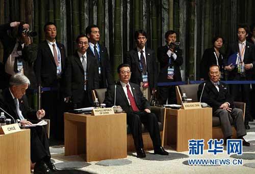 合作组织第十八次领导人非正式会议第二阶段会议. 新华社记者 兰红图片