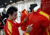 """图文:袁晓超到访""""中国之家"""" 在领奖服上签名"""