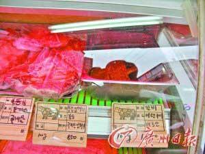 韩国产的牛肉(右)比美国进口牛肉要贵1倍。