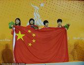 图文:4×100米自由泳接力颁奖 中国队夺冠