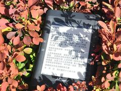 主流廉价电子书 易万卷S600现售950元