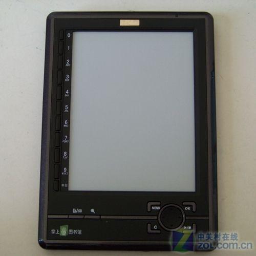 汉王N510上上版电纸书促销现售1350元