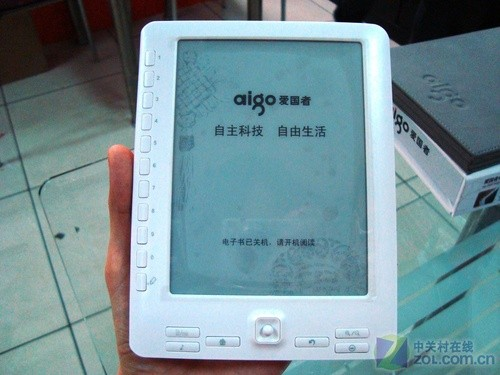 爱国者电子书EB6301到货 售价2488元
