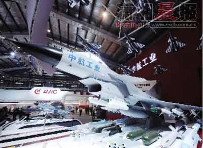 今天上午9點,第八屆中國國際航空航天博覽會將在珠海開幕.圖片