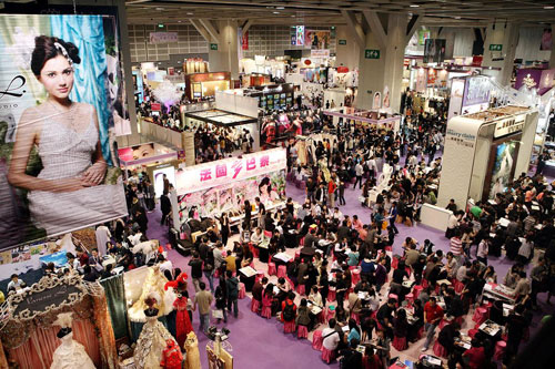 Image result for 婚纱展