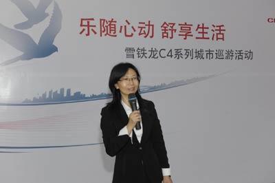 雪铁龙中国公关总监刘美兰致辞