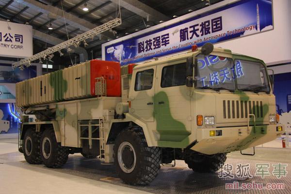 中国公开新导弹弹头 260公里内目标无生路