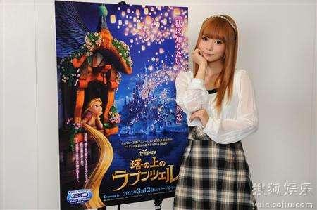 成人电影日本中川亚衣_歌手兼艺人中川翔子,将为明年3月12日在日本公映的美国迪斯尼电影