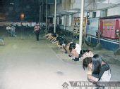 南宁打掉一卖淫团伙17人被捕 多为90后女生(图)