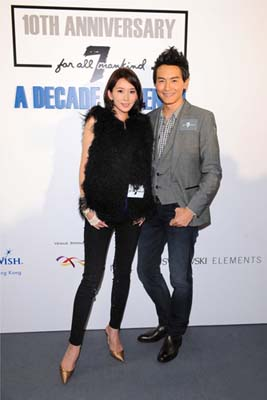 林志玲、郑元畅出席了7 For All Mankind 慈善展览开幕仪式。