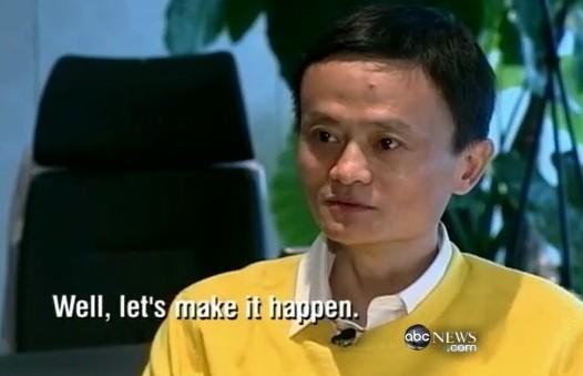 马云接受央视专访
