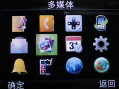 摩托罗拉EX115屏幕显示和电话短信