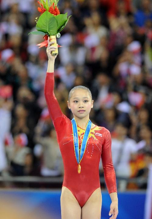 (亚运会·领奖台)(2)体操——女子平衡木颁奖仪式