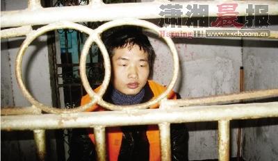昨日下午4点,邵东县公安局看守所内,黄懂向记者讲述了他作案始末。图/顺风逆流