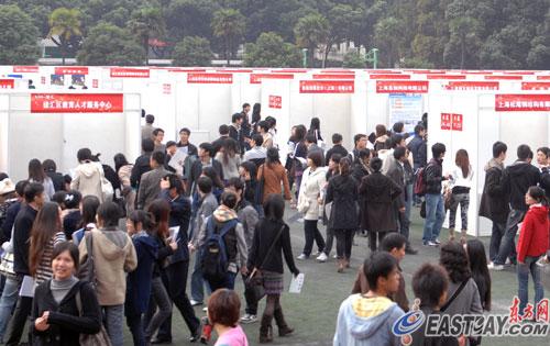 图片说明:上海师范大学举办2011届毕业生综合类大型校园招聘会。