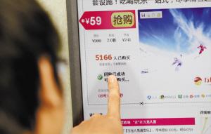 每秒钟都可以看到人数在飙升。  深圳特区报记者 张耀波 摄