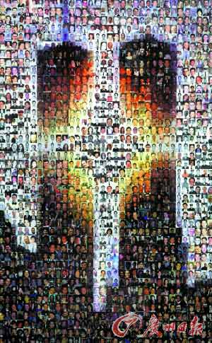 """由""""9・11""""恐怖袭击遇难者头像组成的世贸大楼马赛克影像图"""