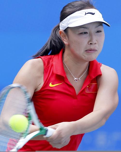 彭帅凸点_(亚运会)(1)网球——女单:彭帅轻松晋级