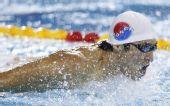 图文:男子4X100米混合泳 郑斗熙在比赛中