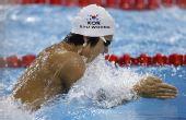 图文:男子4X100米混合泳 崔圭雄在比赛中