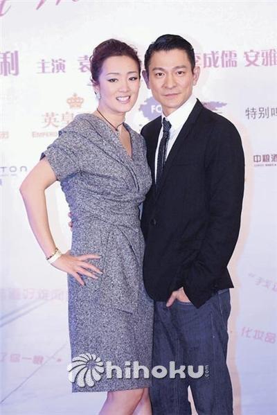 华仔与巩俐现身北京