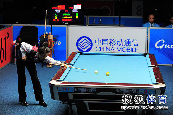 图文:女子美式九球潘晓婷夺冠 赛场全景