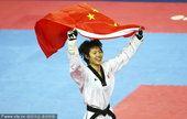 跆拳道女子67公斤以下级赛 郭耘菲夺冠后扬国旗