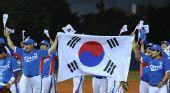 图文:韩国胜中华台北夺冠 韩国球员庆祝