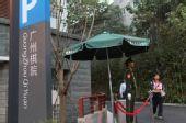 图文:亚运会围棋混双开赛 广州棋院赛场入口