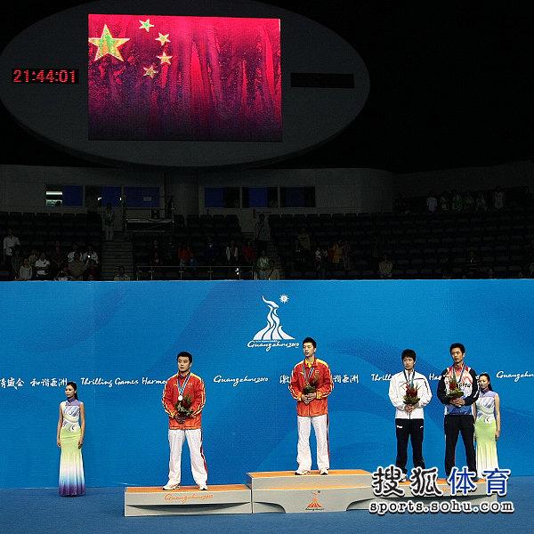 图文:乒球男单颁奖仪式举行 颁奖现场全景