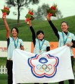 图文:女子团体赛颁奖 中华台北队球手在领奖台