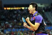 图文:乒球男子单打颁奖仪式 马龙夺得男单冠军