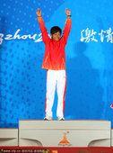 图文:帆船男子OP级颁奖 中国选手张晓天夺金