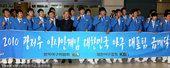 图文:韩国部分选手完赛回国 车侑蓝制服似空姐