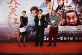 图文:《大笑江湖》首映 赵本山感叹:三个葛优才可怕(3)