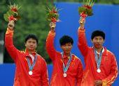 图文:射箭男子团体颁奖仪式举行 中国获得银牌
