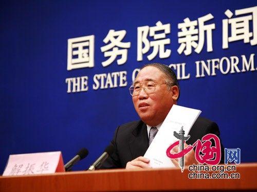 中国发布《中国应对气候变化的政策与行动  2010年度报告》