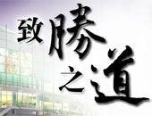 香港高级商场系列访谈