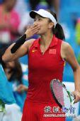 图文:网球女单决赛彭帅横扫夺冠 飞吻献给观众