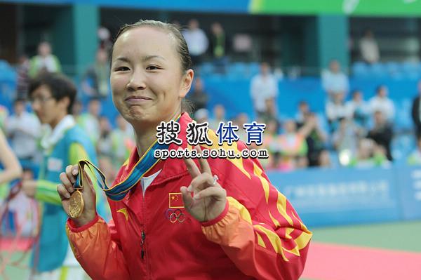 图文:网球女单颁奖仪式举行 圆满结束亚运之旅